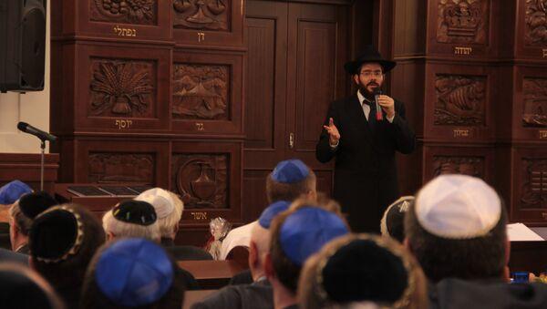 Празднование Нового года по еврейскому календарю