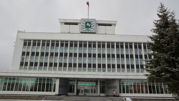 Здание администрации Томской области