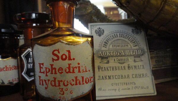 Экспонаты в аптеке Пеля