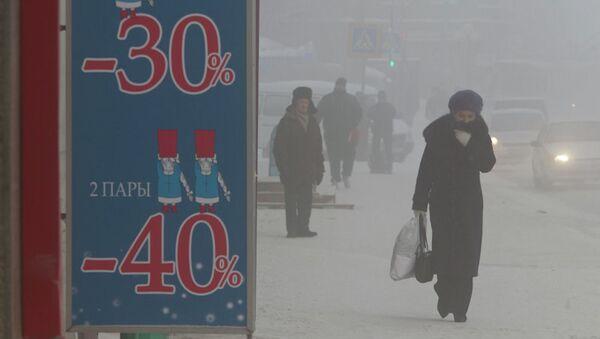 Морозы в Томске