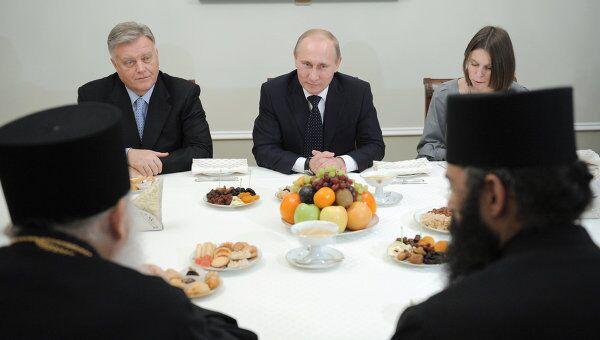 Встреча премьер-министра Владимира Путина с игуменом Ефремом и монахом Нектариосом