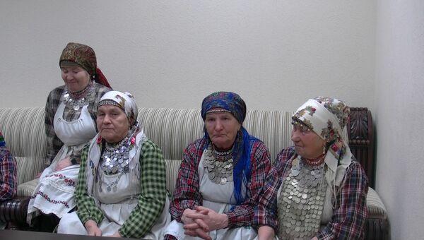 Бурановские бабушки рассказали, почему им в Томске дышится легко.ВИДЕО