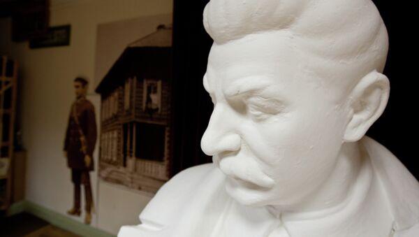 Бюст Иосифа Сталина в Нарымском краеведческом музее