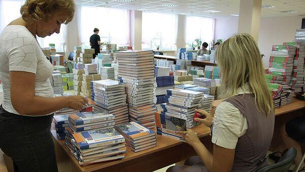 Подготовка одной из школ в Выборгском районе Петербурга к 1 сентября