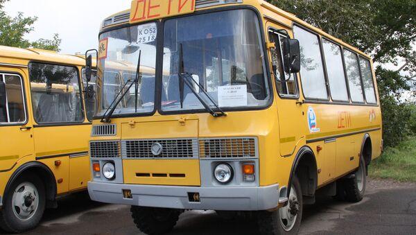 Школьные автобусы, архивное фото