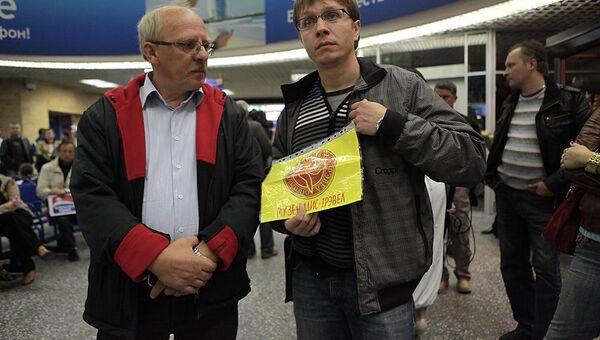 Четверо туристов, которые попали в ДТП в Греции, вернулись в Петербург