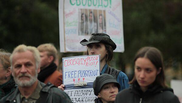 Митинг в поддержу политзаключенных. Архивное фото