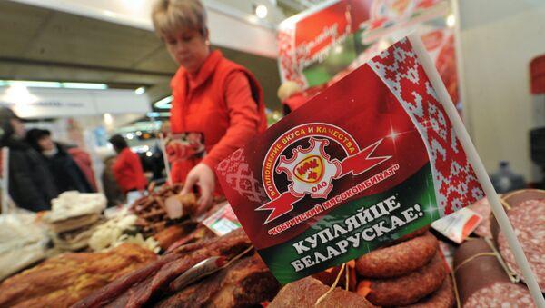 Продажа белорусской мясной продукции на выставке-ярмарке. Архивное фото