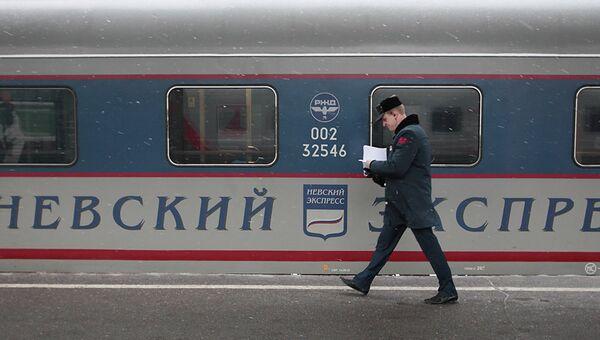 Электровоз ЭП-20 и его первый рейс в составе пассажирского поезда Невский экспресс