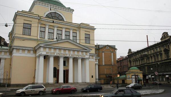 Музей Арктики и Антарктики в Санкт-Петербурге. Архивное фото