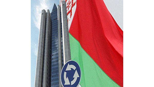Газпром, Белоруссия