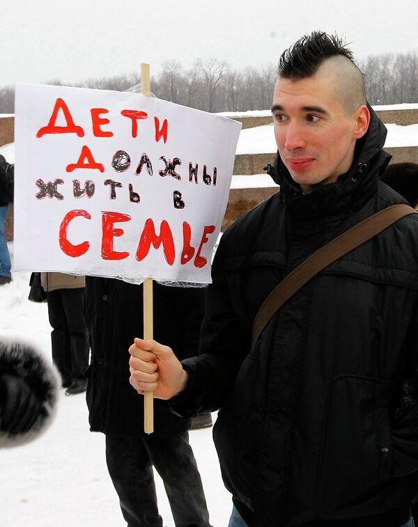 Митинг на Марсовом поле против закона Димы Яковлева