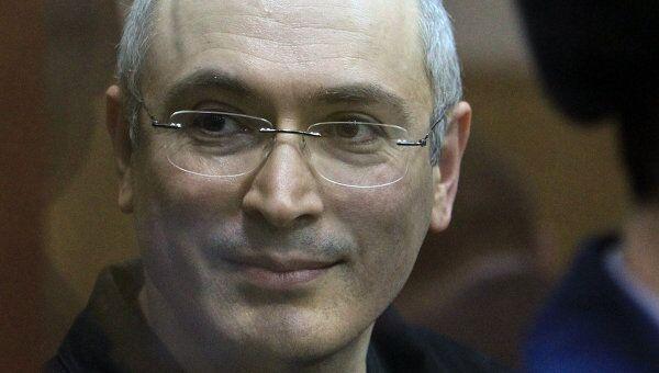 Экс-глава ЮКОСа Михаил Ходорковский. Архив