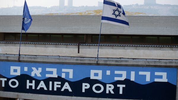 Порт города Хайфа. Архив
