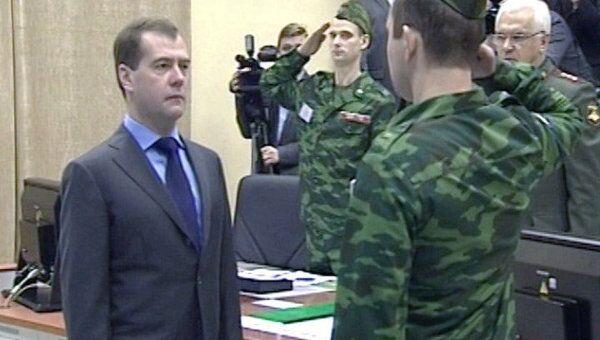 Медведев с командного пункта Калининградской РЛС ввел ее в боевой состав