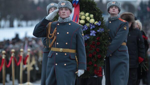 Торжественно-траурная церемония по случаю 69-й годовщины полного освобождения Ленинграда от фашистской блокады