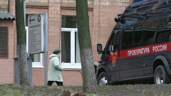 Автомобиль прокуратуры РФ. Архив