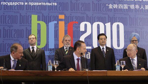 Президент РФ Дмитрий Медведев на саммите лидеров Бразилии, России, Индии и Китая (БРИК)