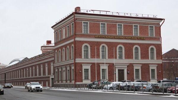 Новое здание Центрального военно-морского музея. Архивное фото