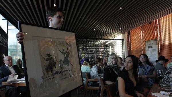 Аукцион Искусство Сальвадора Дали