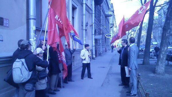 Пикет КПРФ перед консульством Латвии в Петербурге