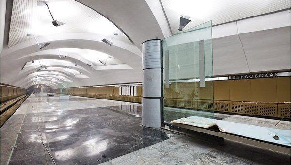 Станция Шипиловская Московского метрополитена