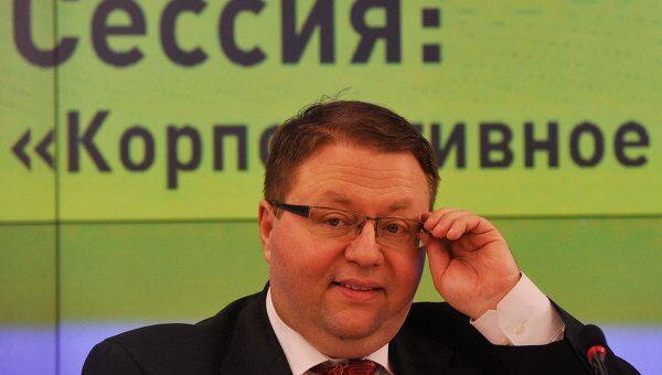 Председатель Высшего арбитражного суда РФ Антон Иванов выступает на Международном юридическом конгрессе