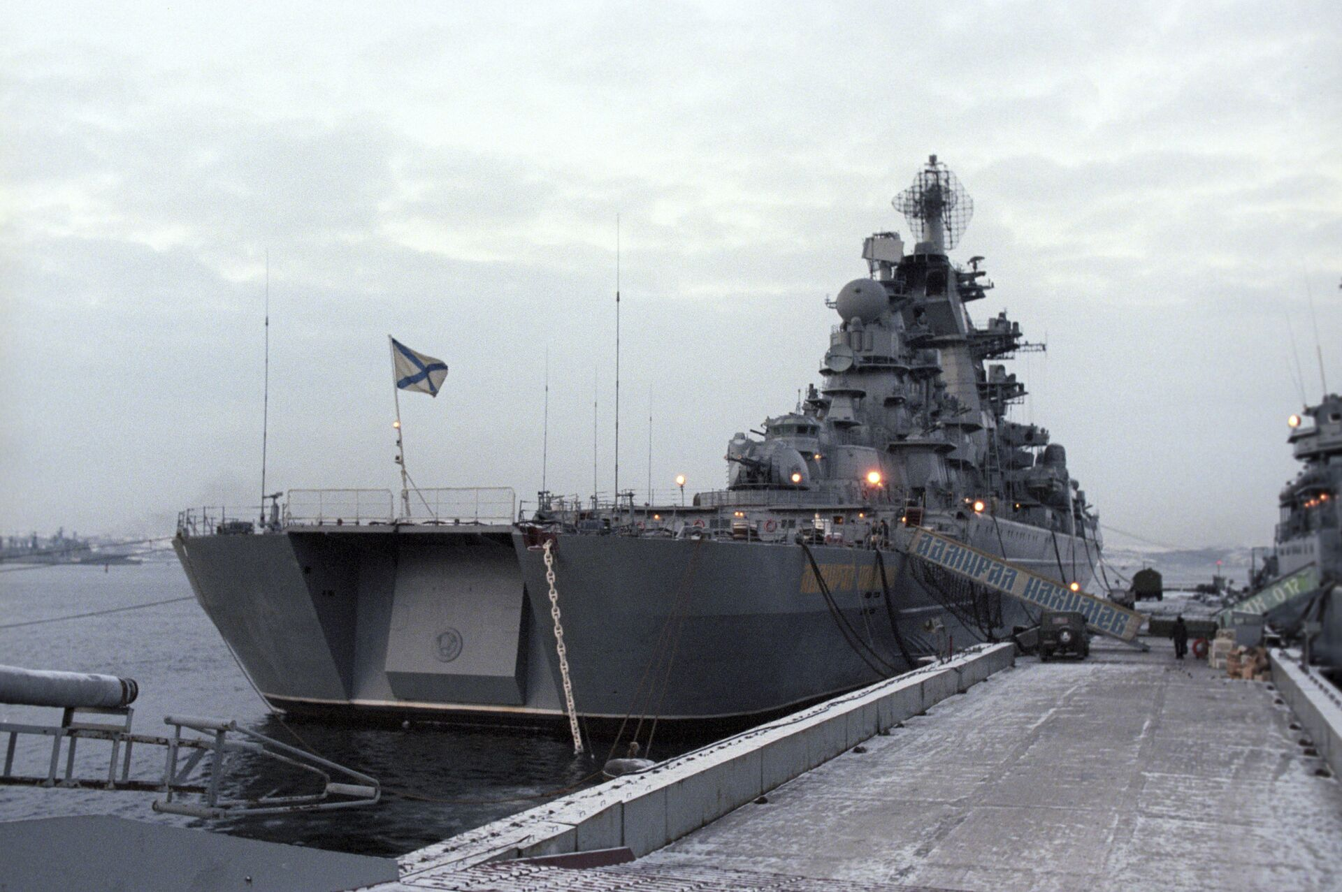 Ракетный крейсер Адмирал Нахимов - РИА Новости, 1920, 14.01.2021