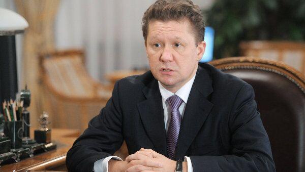 Председатель правления ОАО Газпром Алексей Миллер