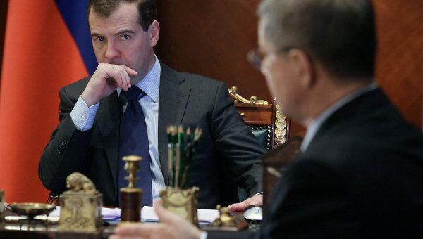 Встреча Д. Медведева с П.Астаховым и Ю.Чайкой