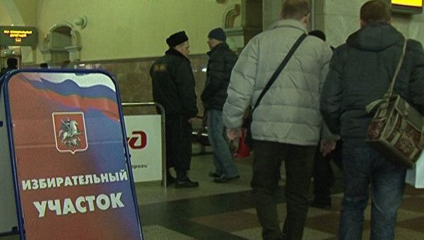 Транзитные пассажиры и бригады поездов голосуют на московских вокзалах