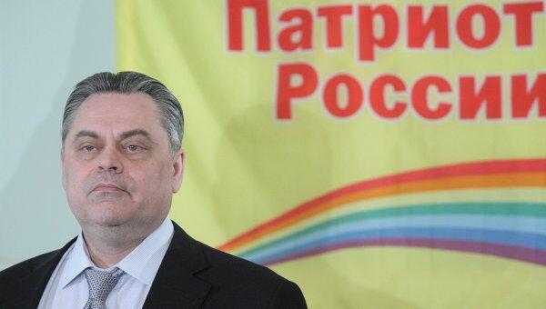 Лидер партии Патриоты России Геннадий Семигин. Архив