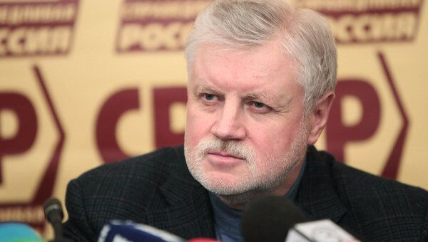 Лидер партии Справедливая Россия Сергей Миронов. Архив