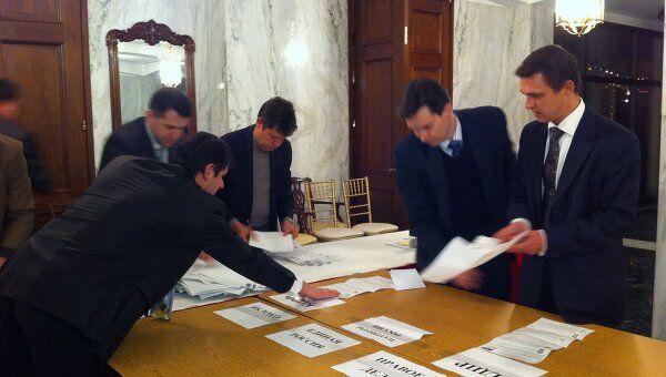 Голосование на выборах в Госдуму в Вашингтоне