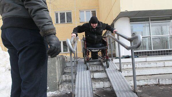 Пандус для инвалидов. Архив