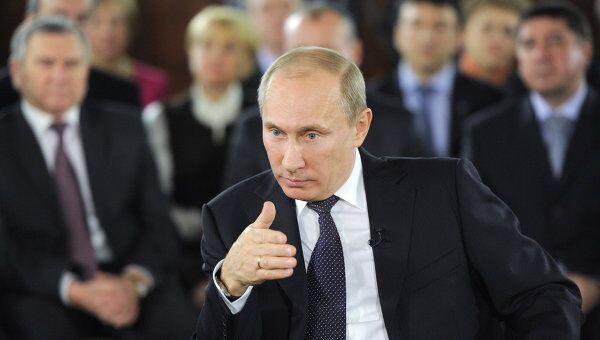 Премьер-министр РФ В.Путин встретился с главами общественных приемных Единой России