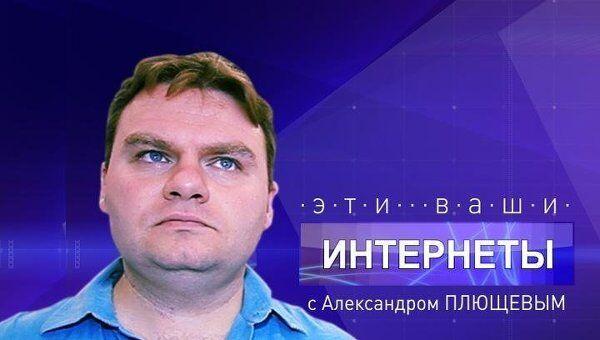 Руководитель Одноклассников рассказал о возрождении соцсети