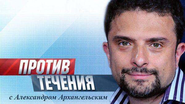 Ячейка тайной оппозиции, или Как Центризберком помог Навальному