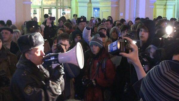 Гимн России и Яблочко пели участники митинга в Петербурге