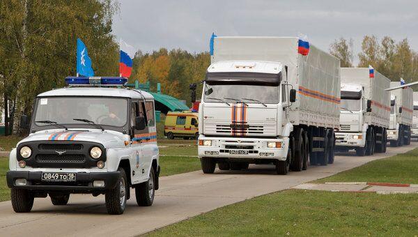 МЧС России направило гуманитарную помощь косовским сербам