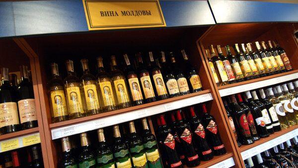 Продажа вин и коньяков в супермаркете Ароматный мир. Архив
