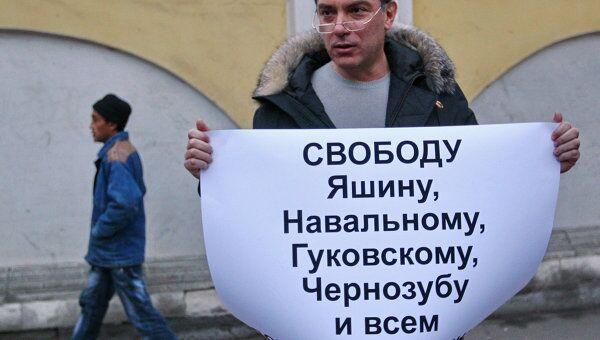 Акция Бориса Немцова в поддержку Ильи Яшина и Алексея Навального