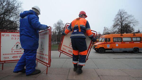 Окончание ремонтных работ на Площади Революции в Москве