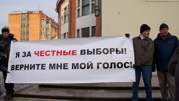 Акция в Иркутске