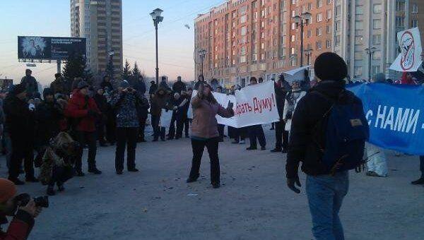 Митинг в Новосибирске репортер