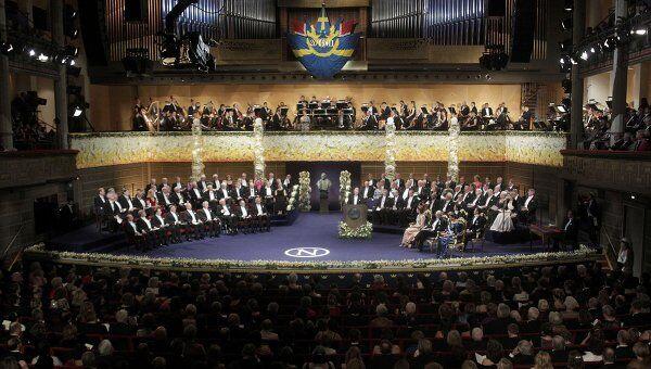 Церемония вручения Нобелевских премий в Стокгольме