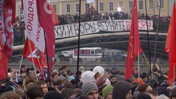 Акция 10 декабря в Москве: как это было