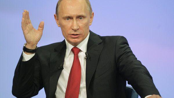 Прямая линия Разговор с Владимиром Путиным. Продолжение в 2010 году. Архив