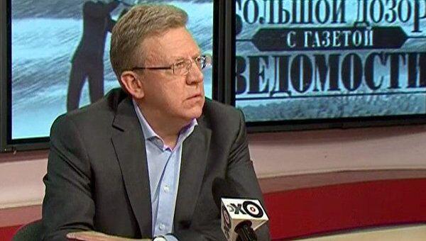 Алексей Кудрин о бизнесмене Прохорове и новом политическом проекте