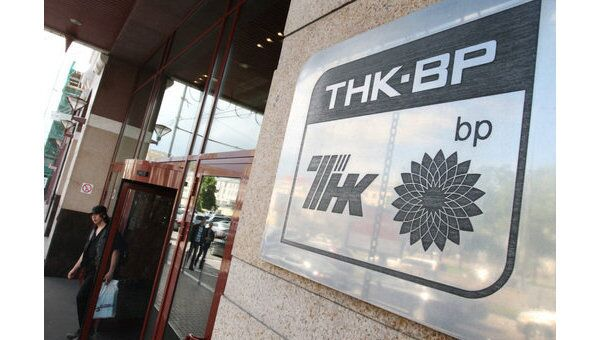 Вьетнам планирует поддержать покупку ТНК-ВР активов ВР в этой стране